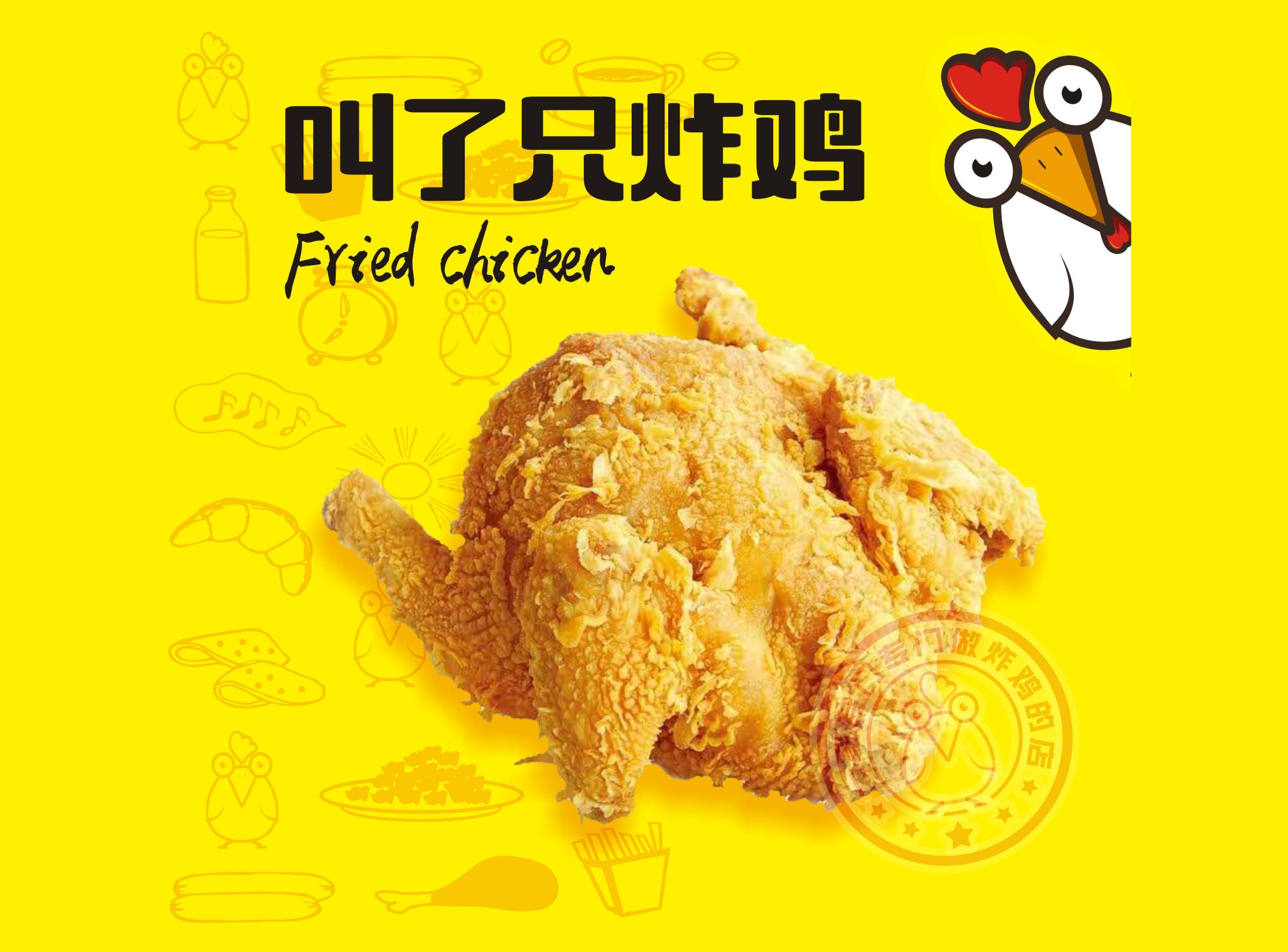 上海專業炸雞店加盟怎么樣_物有所值餐飲娛樂加盟-湖北雙狼餐飲管理有限公司