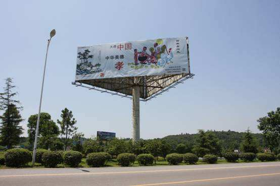 Publicity album printing quote_Paper printing-Luoyang Meishi Jiachuang Advertising Co., Ltd.