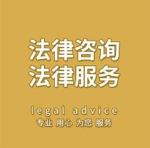 苏州律师服务_财产法律服务办理-山东开创互联网有限公司