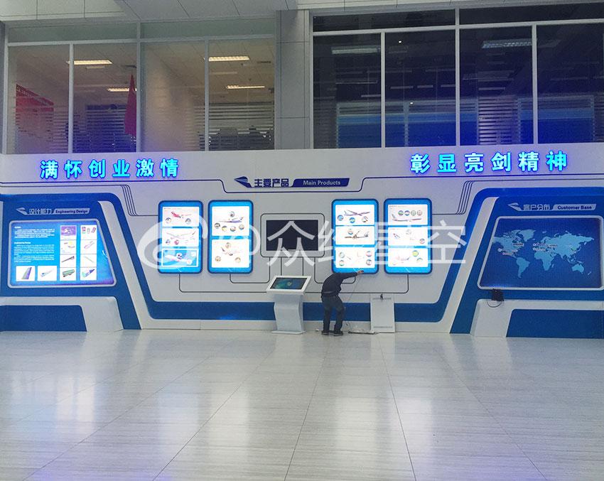 東莞電子展廳設計哪家好_專業展覽設計制作哪家好-沈陽眾繪星空展覽展示有限公司