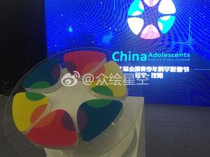 上海动漫展台搭建哪家便宜_动漫展览设计制作-沈阳众绘星空展览展示有限公司