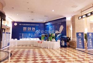 深圳美食展厅设计咨询电话_专业展览设计制作价格-沈阳众绘星空展览展示有限公司