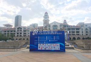 广州国际展厅设计价格_专业展览设计制作费用-沈阳众绘星空展览展示有限公司