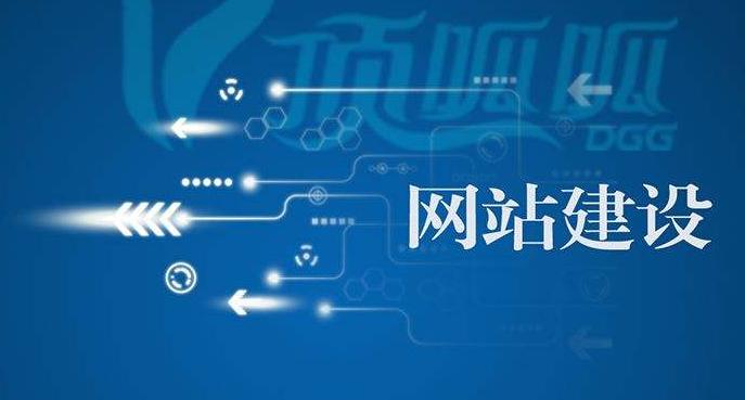 我们推荐北京正规网站建设报价_网站建设策划方案 相关-北京仁德晟科技有限公司