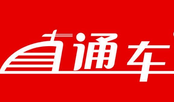 口碑好的直通车推广咨询电话_正规价格-北京仁德晟科技有限公司