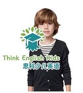 珠海拱北英语早教哪家好_吉大语言培训收费-珠海市思科教育科技有限公司