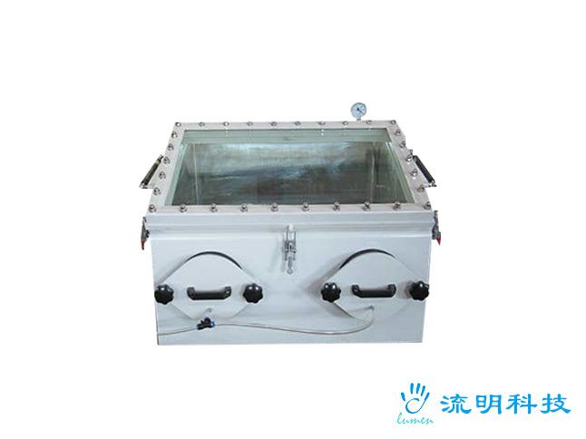 高品质实验室手套箱在哪里买_手套箱出售相关-长沙流明科技有限公司