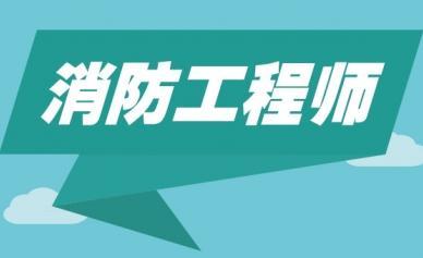 监理工程师培训地址_零基础职业培训公司-长沙二三三网络科技澳洲幸运8