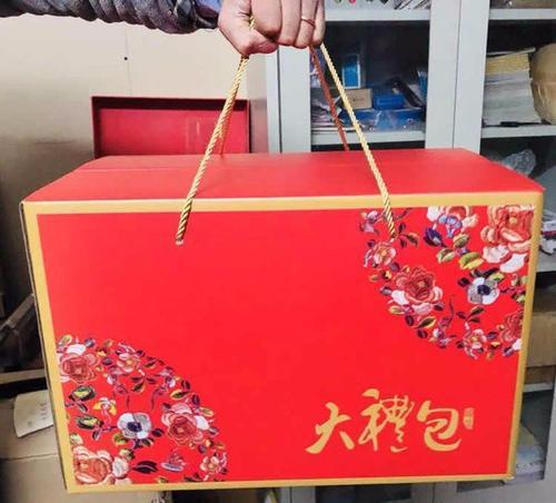 高品质新年年货礼盒_新年年货礼盒批发相关-岳阳县湘北批发超市