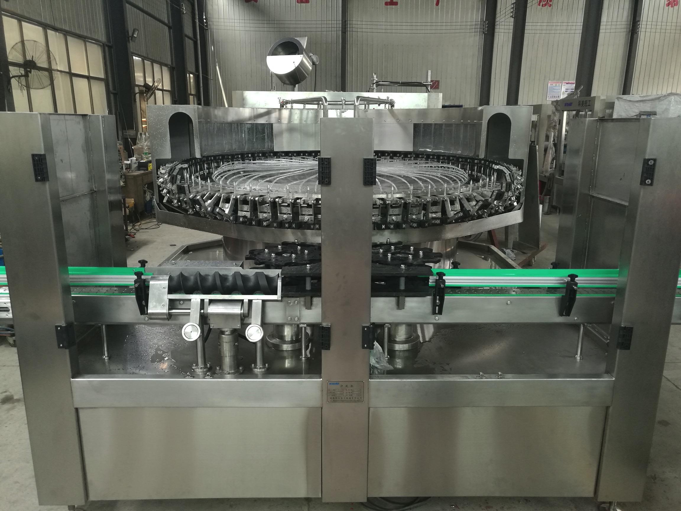洗瓶机官网_全自动洗瓶机相关-湘潭林海机械制造有限公司