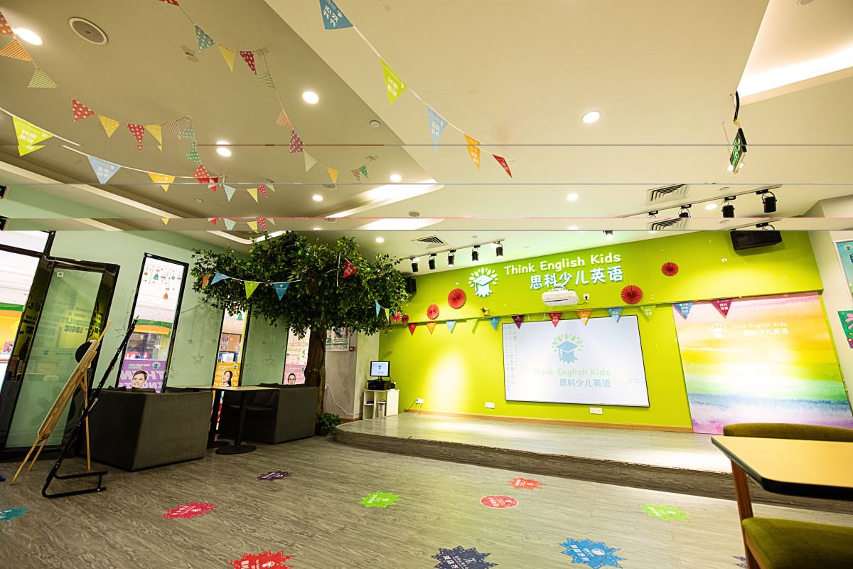 广东唐家学英语_五岁语言培训机构排名-珠海市思科教育科技有限公司