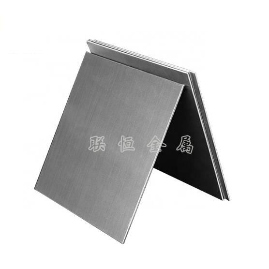 湖南不锈钢板厂家电话_不锈钢棒材相关-湖南联恒金属有限公司