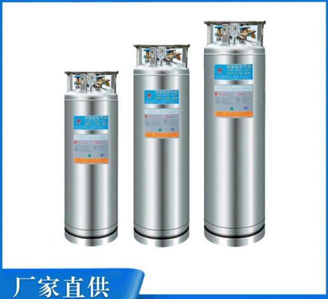 延邊液態二氧化碳價格_焊接二氧化碳價格-長春巨洋氣體有限責任公司