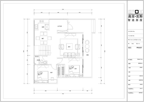 查湖南轻钢别墅住宅生产企业_公寓��花园��别墅相关-湖南奥菲克斯建筑科技有限公司
