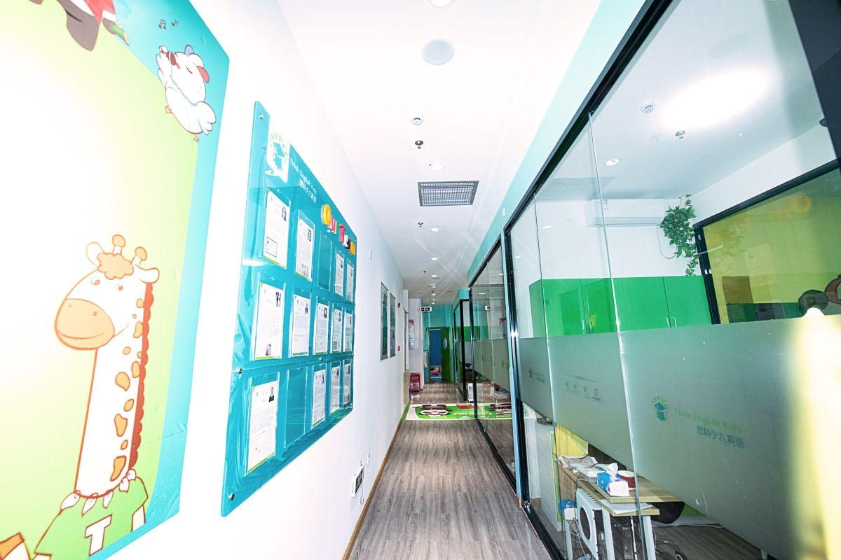 珠海唐家小孩英语培训_奥园语言培训-珠海市思科教育科技有限公司
