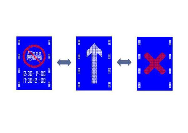我们推荐新乡可变车道标牌_可变车道标牌采购相关-河南省新乡市新星交通器材有限公司