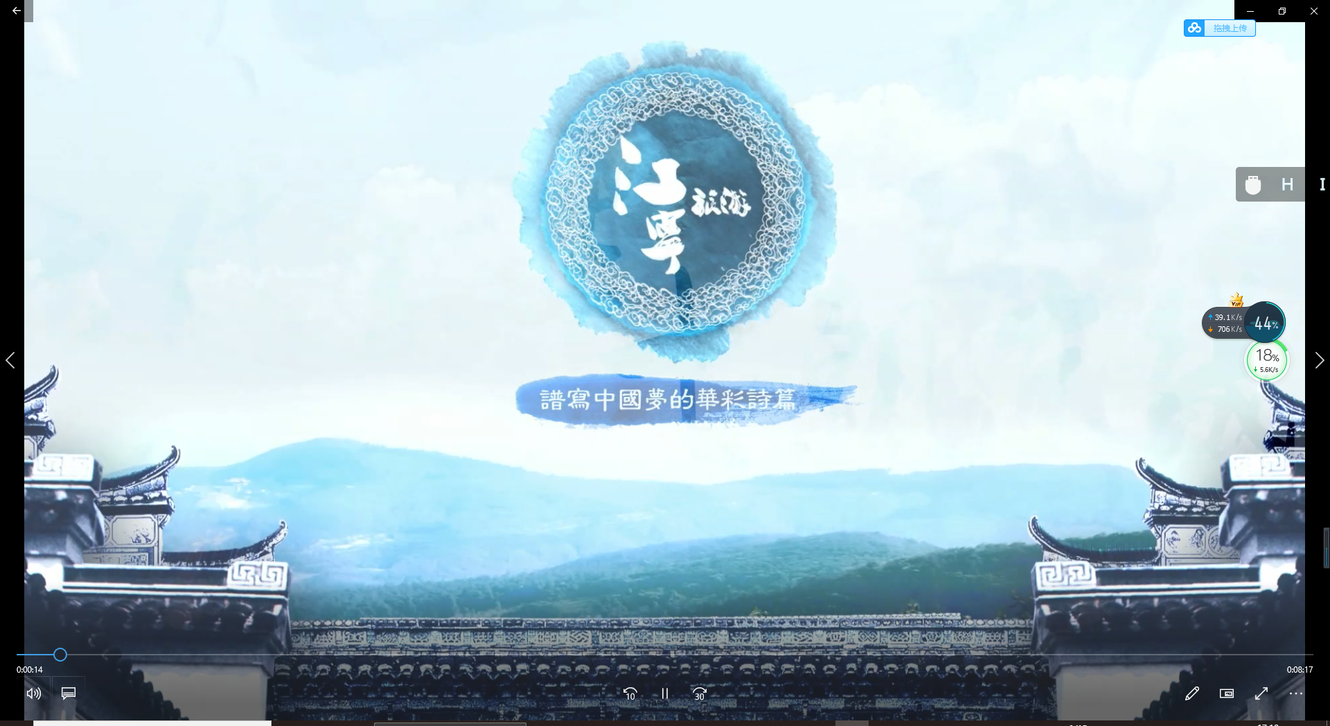 提供视频公司_专业视频培训中心相关-南京伴渡文化传媒有限公司