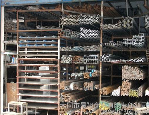 知名建材哪家便宜_知名建材加工供應商-成都世景宏建筑裝飾工程有限公司