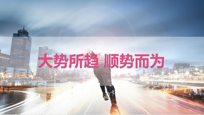 刷脸支付推广_微信电脑、软件服务商-深圳刷脸兔科技有限公司