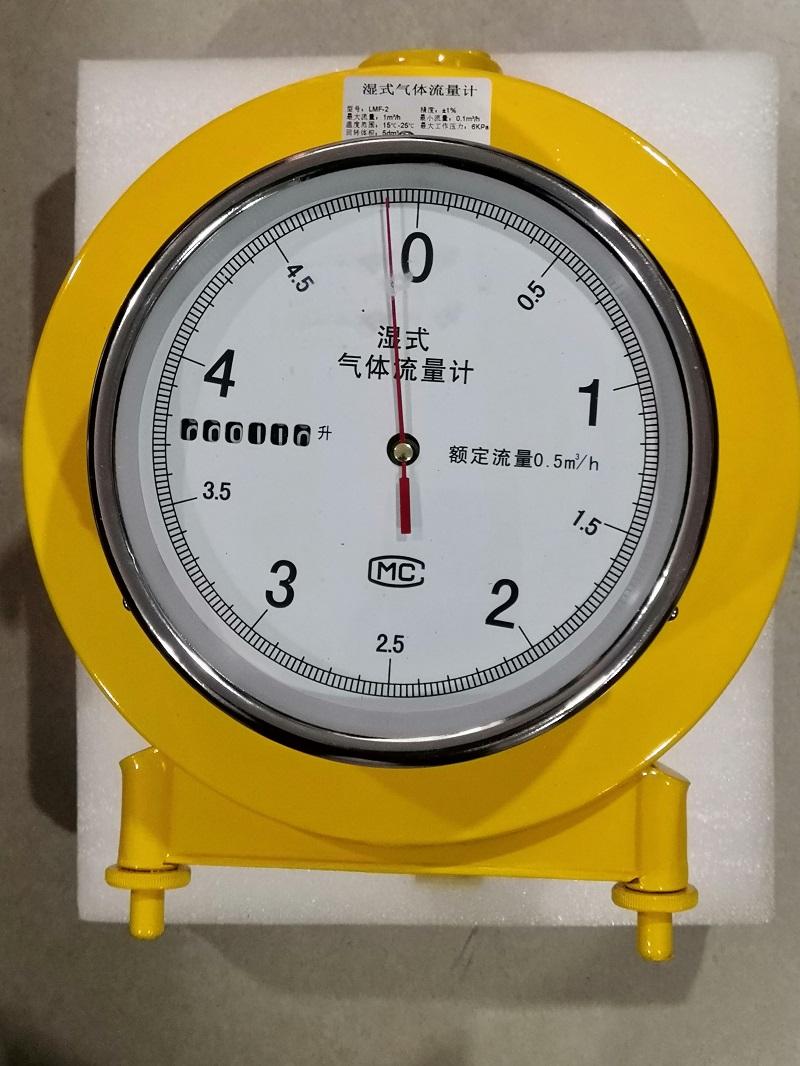 LML-2濕式氣體流量計生產商_LML-1流量計-南京迪泰爾儀表機電設備有限公司