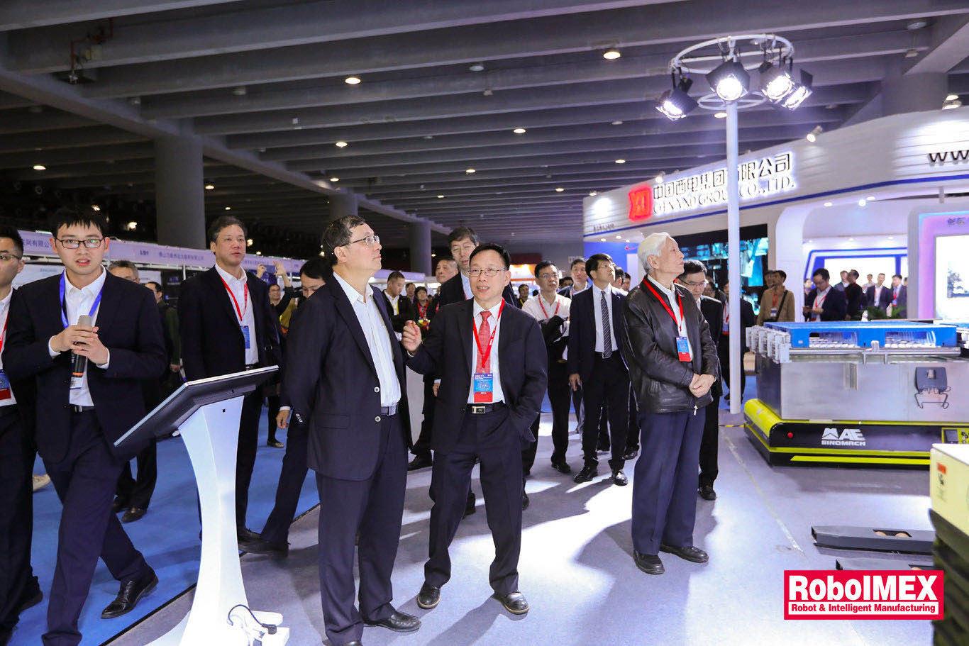 中国机器人展览会峰会_其它展会服务相关-北京国机联创广告有限公司