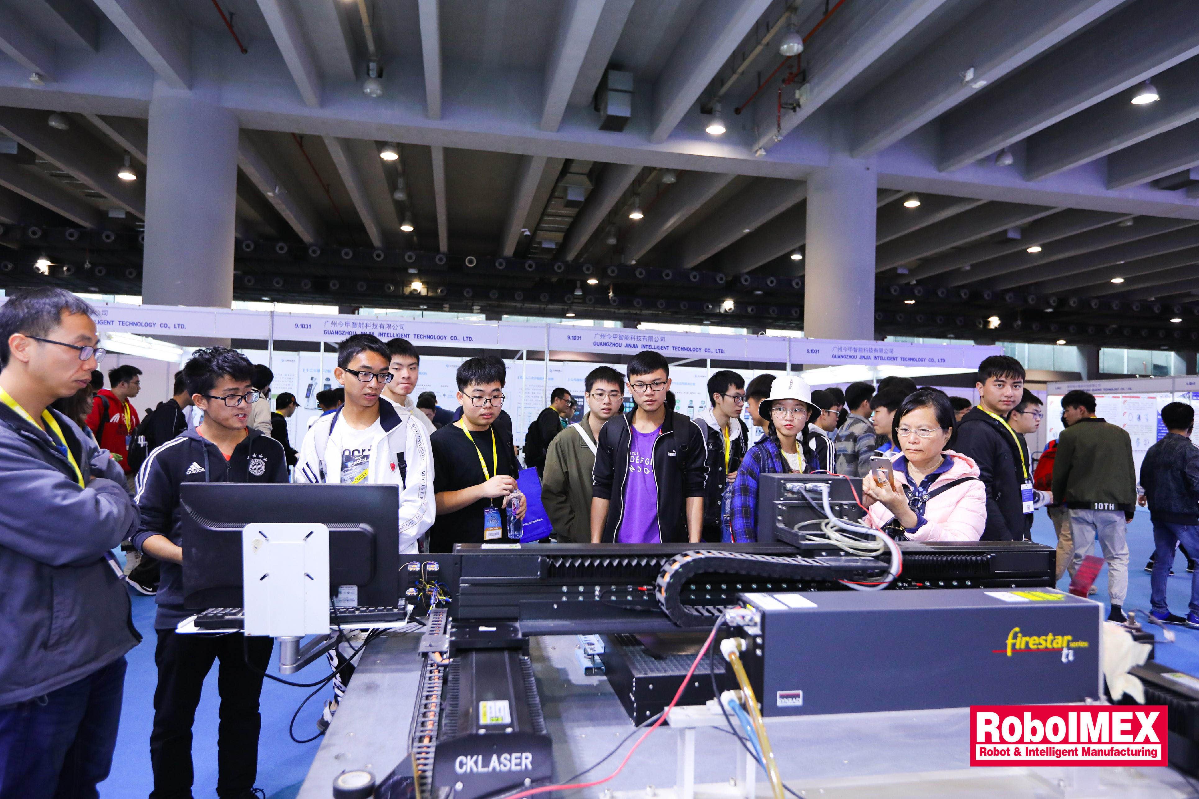 大湾区3D打印论坛_硅胶3d打印相关-北京国机联创广告有限公司