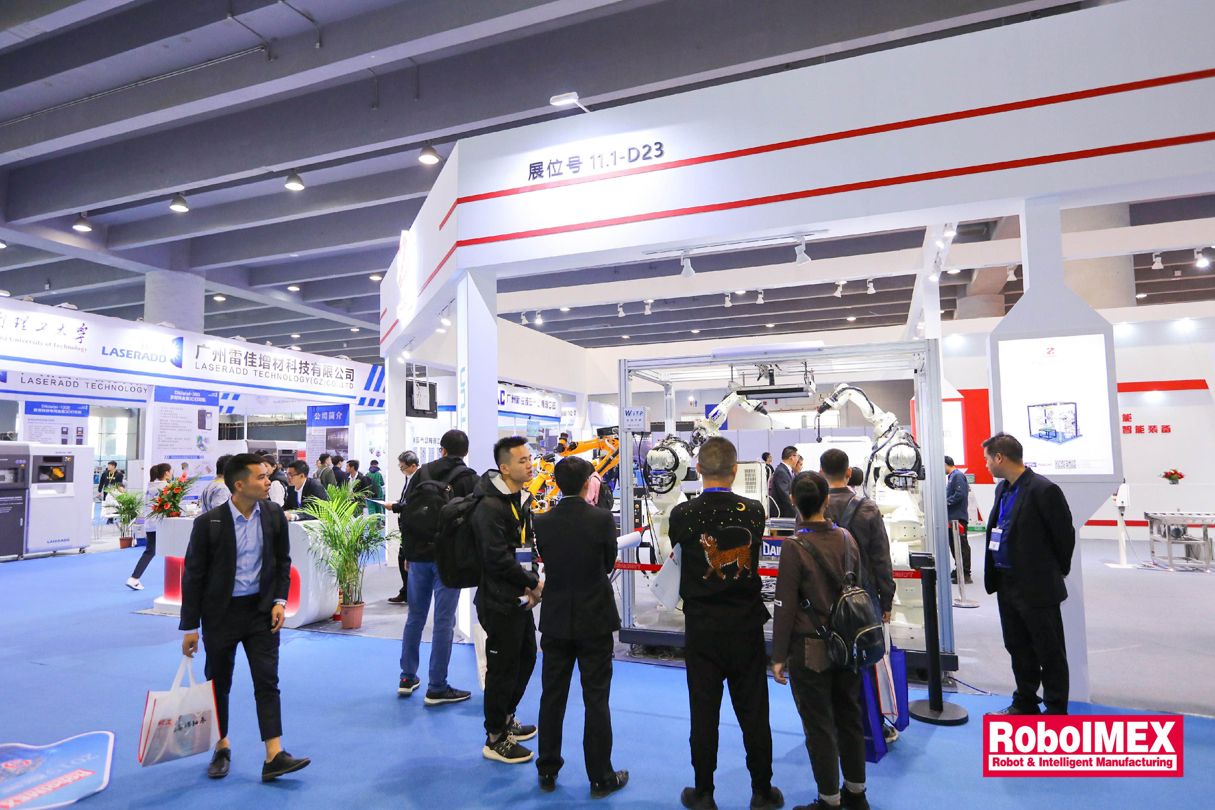 广州智能制造_智能制造行业展会相关-北京国机联创广告有限公司