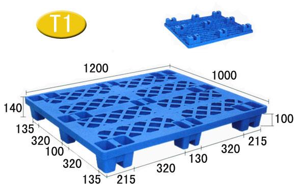 可折叠周转箱厂家_原装进口塑料、塑胶标签-沈阳欣睿源塑胶科技有限公司