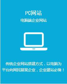 知名网站建设多少钱_网站建设相关-南通楚水网络科技有限公司