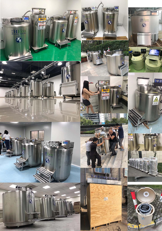 精种液氮罐子CX47/11-10_胚胎仪器仪表-上海哥兰低温设备有限公司