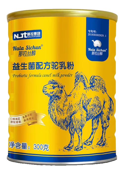 新疆骆驼奶怎么样_新疆乳制品怎么样-那拉尊驼(广州)电子商务澳洲幸运8