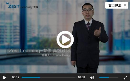 口碑好的视频_视频培训机构相关-南京伴渡文化传媒有限公司