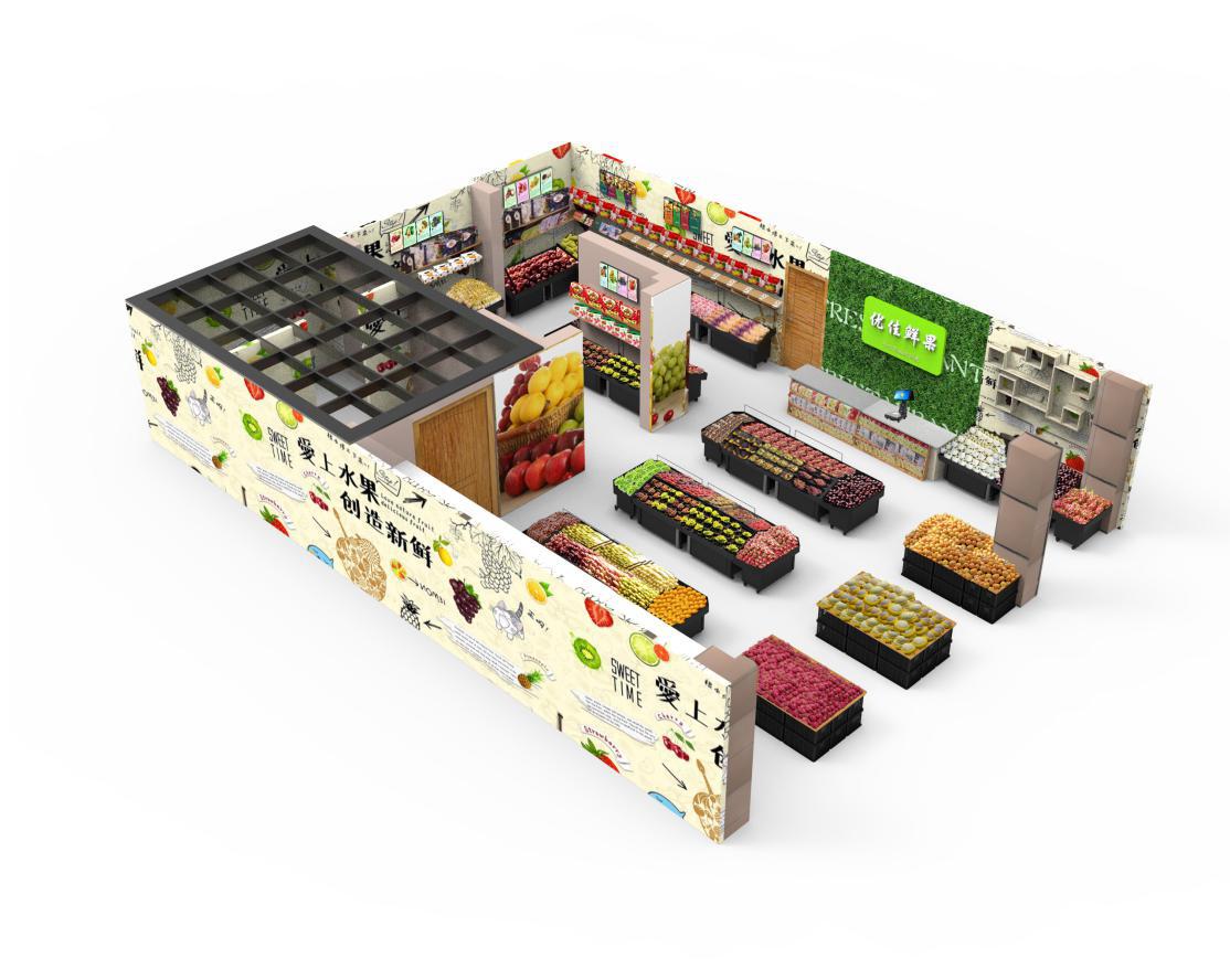 连锁水果店设计价格_特色零售、百货、超市加盟-武汉果友商贸有限公司