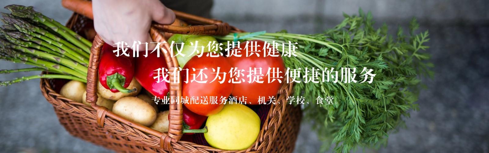 成都市录超农业有限责任公司