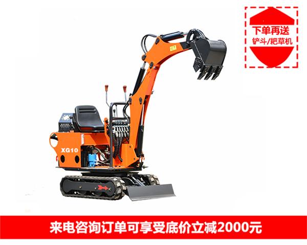 10微型挖机哪家好_25挖掘机械哪里有卖-湖南小钢建机有限公司