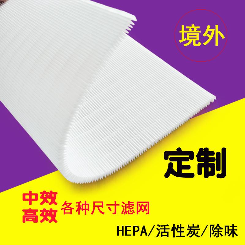 正规HEPA订购_提供过滤器批发-深圳市信诚发过滤器材有限公司