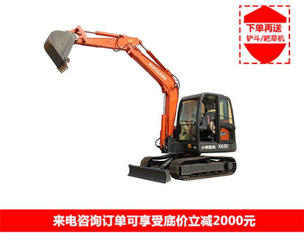 30微型挖机要多少钱-湖南小钢建机有限公司