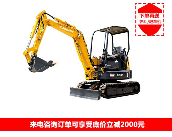 小型履带式挖掘机哪家好_18挖掘机械哪里有卖-湖南小钢建机有限公司