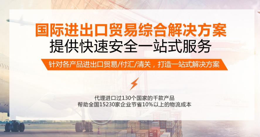 威海国际船运哪家好_知名进出口代理报关-北京乐达星国际物流有限公司