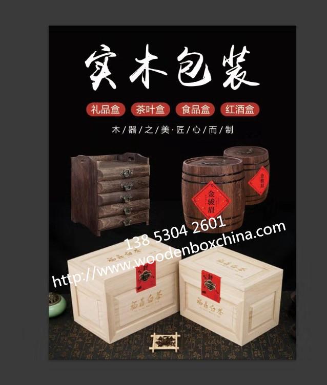 HUAYUN木质收纳箱_北欧竹、木盒收纳盒-山东曹县木盒包装厂