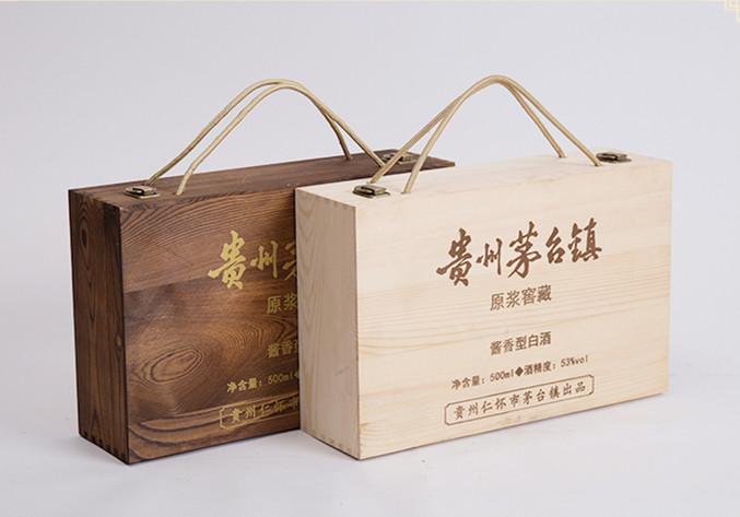 知名酒盒定做_pu酒盒相关-曹县木盒包装厂