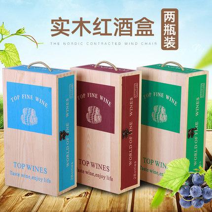 珠宝首饰盒供应商_木制竹、木盒-曹县木盒包装厂