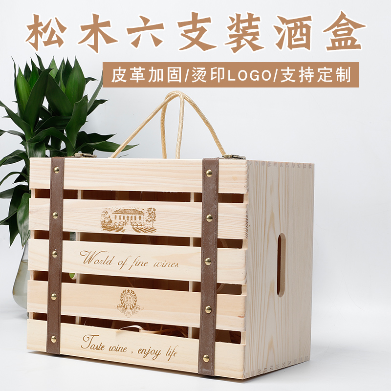 首饰盒制造商_珠宝盒首饰盒相关-曹县木盒包装厂