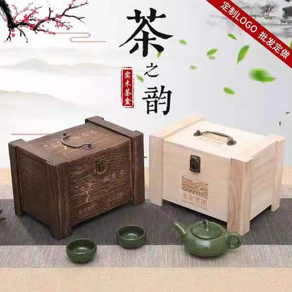 酒盒供应商_pu酒盒相关-曹县木盒包装厂