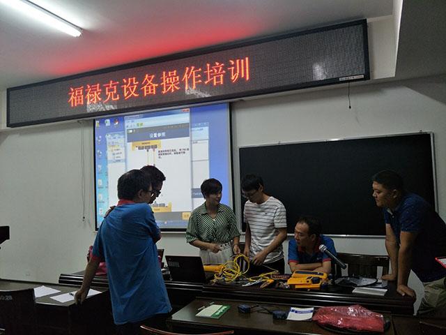我们推荐新材料技术推广中心_新材料技术推广服务相关-湖南博联工程检测有限公司