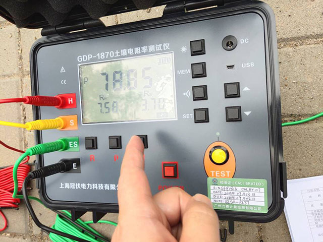 正宗湖南防雷装置检测_防雷装置检测服务价格相关-湖南博联工程检测有限公司