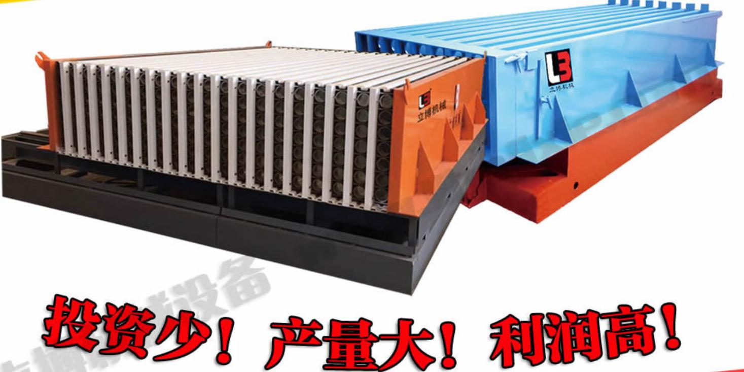 安徽小型轻质墙板机价格_中型多少钱-济南立博精工机械设备有限公司