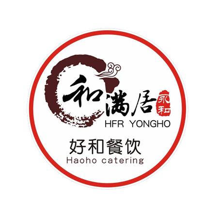 安徽和满居永和餐饮管理有限公司