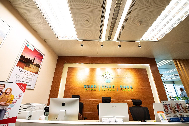 KET考试培训_深圳语言培训机构-珠海思科英语
