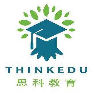 广东英语口语培训机构_语言培训-珠海思科英语